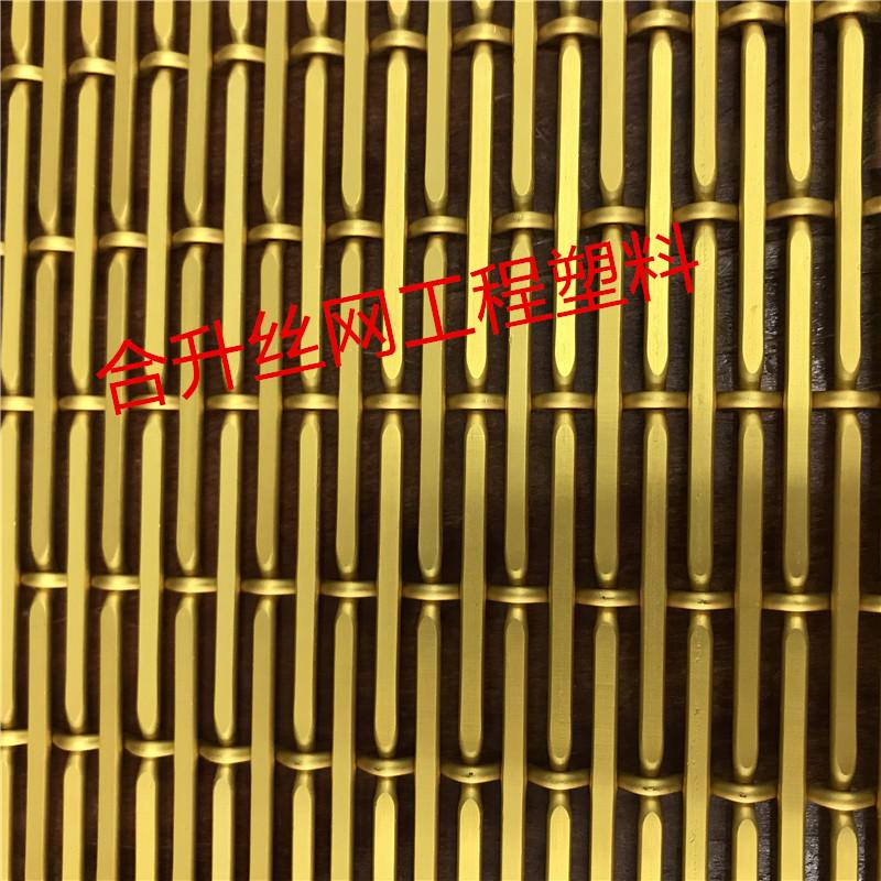 陽極氧化鋁裝飾網、鋁網、偏絲編織鋁網、異