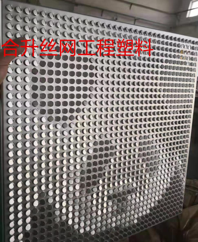 裝飾板 沖孔板 異形板 造型板